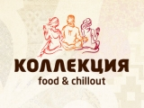 Логотип Ресторан Коллекция Food and Chillout на Кутузовском проспекте (Фуд энд Чилаут)